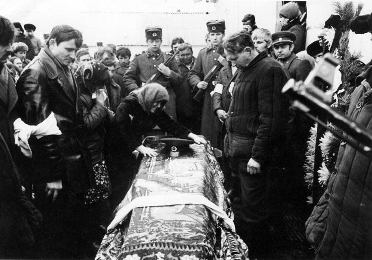 Погребальное фото