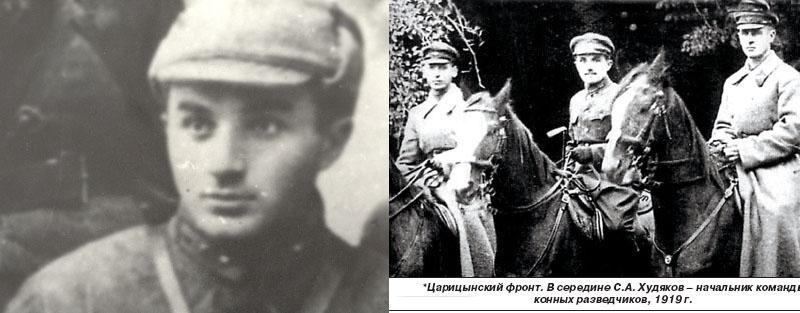 Арменак Ханферянц