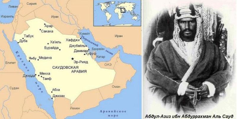 В период 1938 года на территории Саудовской Аравии