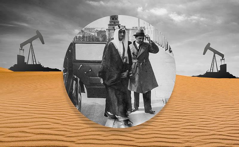 Отношения между Саудовской Аравией и СССР в 1985 году