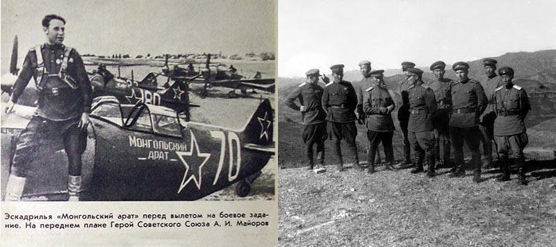 Послевоенный период в Монголии
