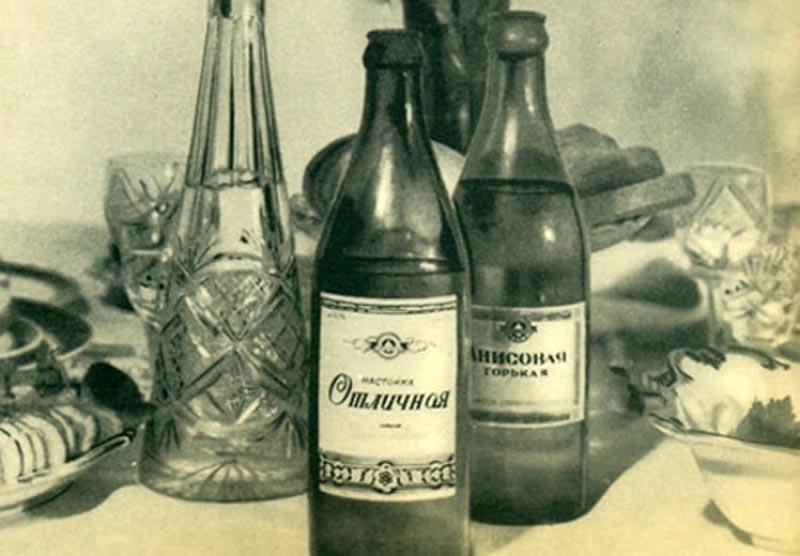водка СССР послевоенное время