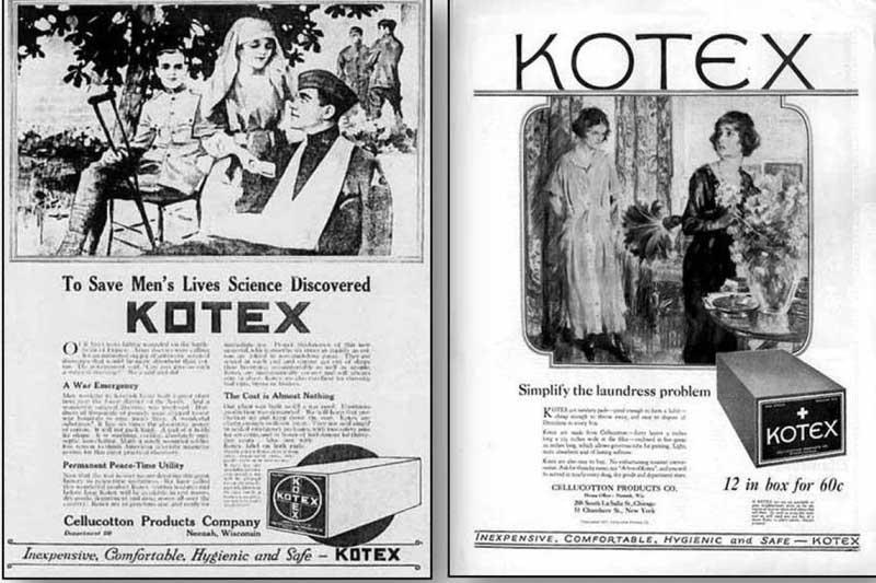 Прокладки и тампоны  В 1914 году
