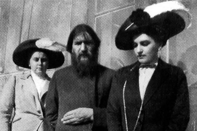 Анна и Распутин