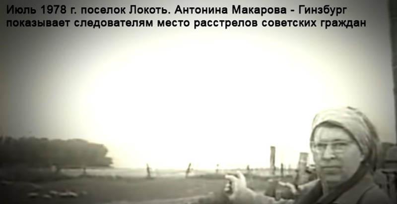 правоохранительные органы нашли Макарову,