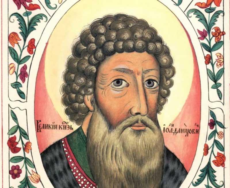 вану Калите он был передан, и князь встал во главе Московского княжества в 1328 году.