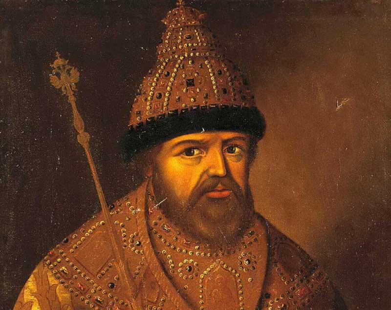 правил Алексей Михайлович