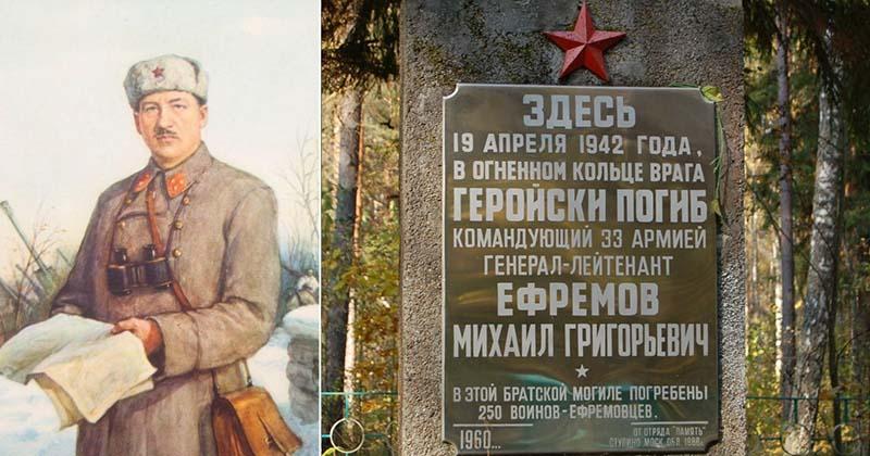 Официально Героем России Ефремов стал только в 1996 году.