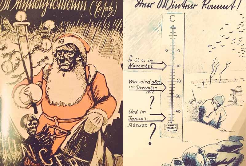 в период Великой Отечественной войны пропаганда процветала вовсю