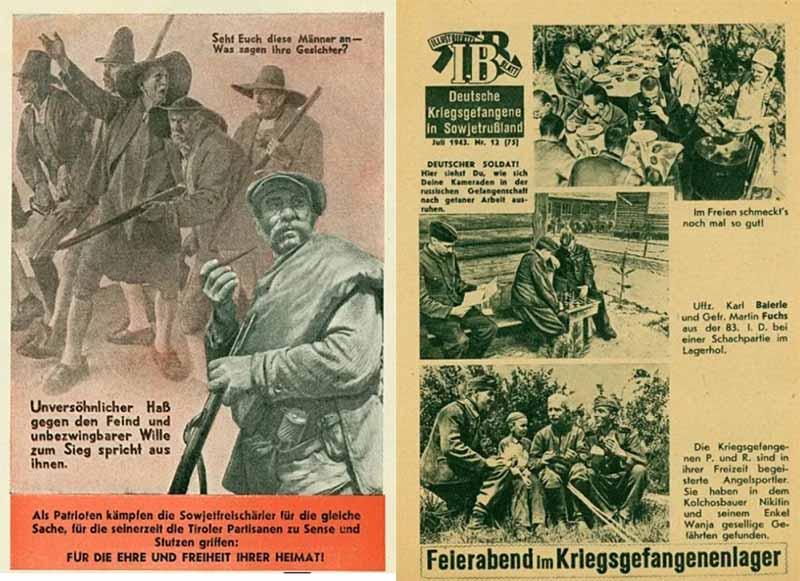 немцы на войне