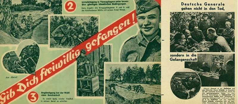 немцы и красноармейцы