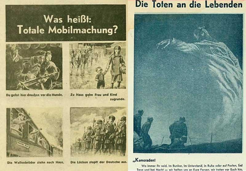 страх и плен немцев