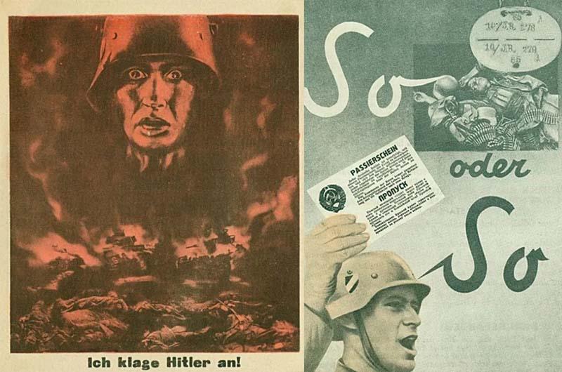 злость и призывы немцев