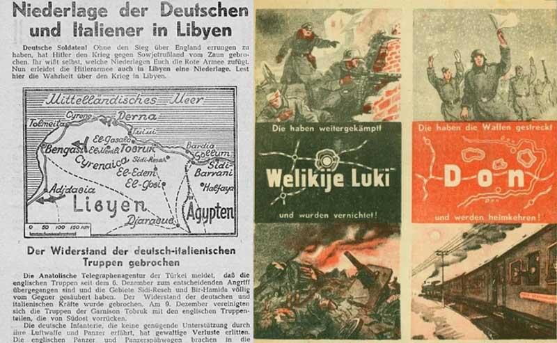 плакаты с проигрышем немцев