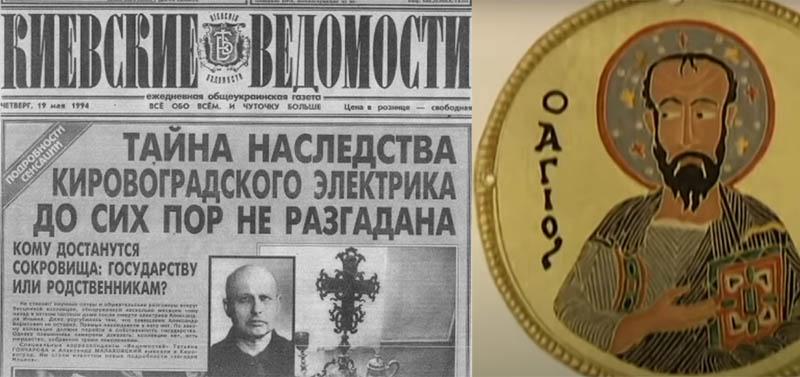 Биография Ильина имеет очень много белых пятен, поэтому сложно понять, как у простого электрика оказалась такая огромная коллекция предметов с огромной исторической ценностью.