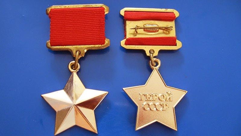 Самая высокая награда Советского союза — это Герой СССР.