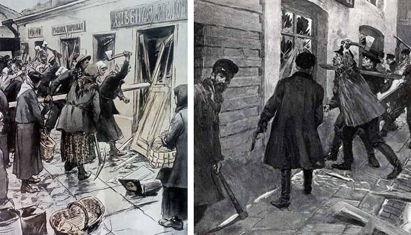 Хлебный бунт  В феврале 1917 года в Петрограде