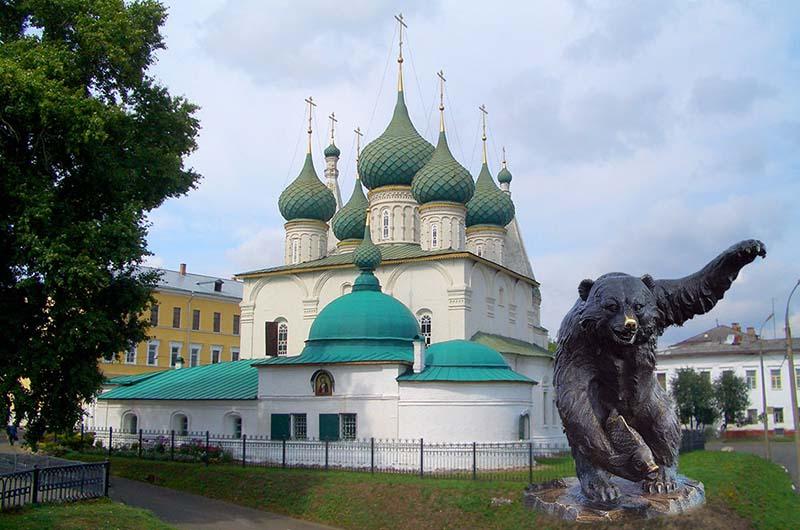 А медведицу связали с Ярославлем только потому, что это место раньше называли Медвежьим углом