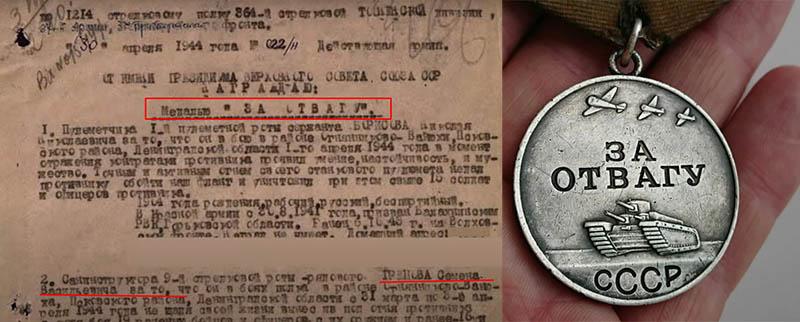 рецову пришлось принимать активное участие в боевых действиях, в процессе которых он сделал многое для советских солдат, поэтому не зря был шесть раз награжден медалью «За отвагу».