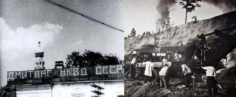Успенский стал руководить другим лагерем Дмитлагом