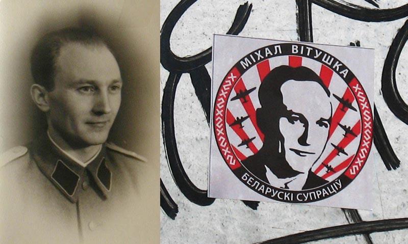 Михаилом Афанасьевичем Витушко, пособником вражеских сил