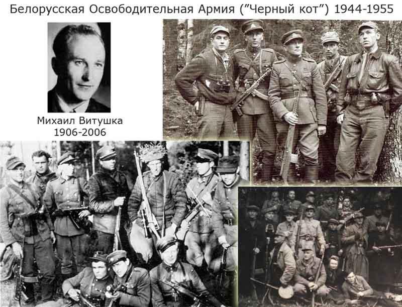 Михаила Витушко убили прямо на Рождество, 7 января 1945-го года.
