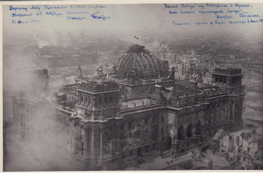 фото действительно было сделано Виктором Теминым 1 мая 1945 года.