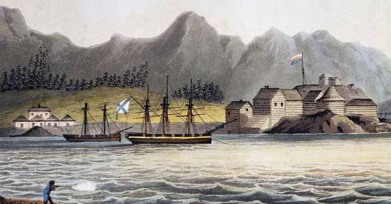 Историки утверждают, что потеря Аляски тем или иным способом была неизбежна.