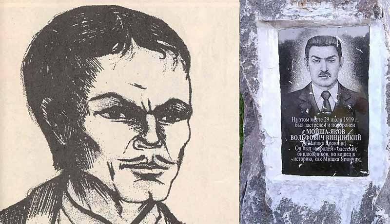 При возвращении в Одессу Мишку застрелил комиссар Урсулов, получивший за это Орден Красного Знамени.