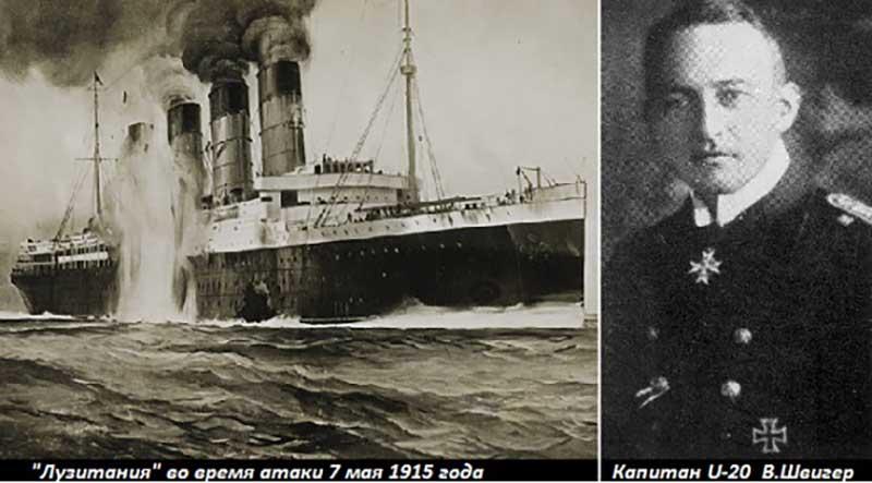 Люди прыгали за борт, но их засасывало под воду в образовавшуюся воронку. Из двух тысяч человек выжили лишь 761 пассажир.