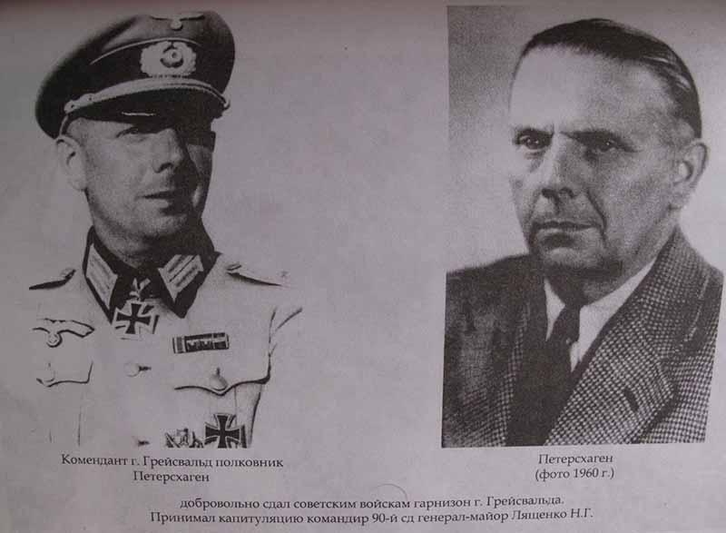 Рудольф Петерсхаген — единственный, кто не стал расстреливать русских солдат во время войны.