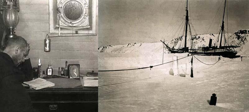 в 1913 году ее участники достигли острова, но там и погибли