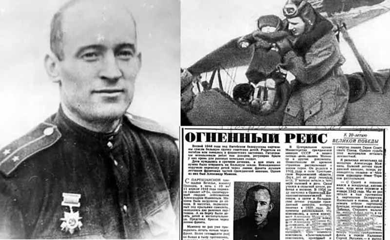 На операцию «Звездочка» Мамкин отправился на воздушном судне Р-5.