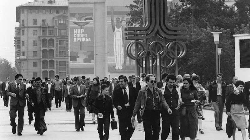 СССР начал подготовку к проведению Летних Олимпийских игр в столице 80-го года заблаговременно.