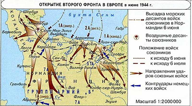 требовал открыть Второй фронт на европейской территории, но в то же время вел переговоры с фашистами.