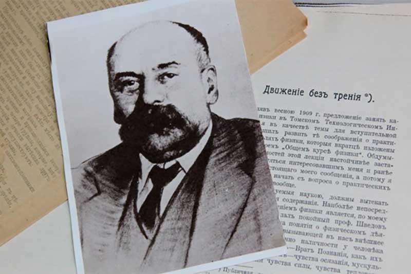 Впервые разработка магнитоплана была представлена российским ученым и инженером Борисом Вейнбергом.