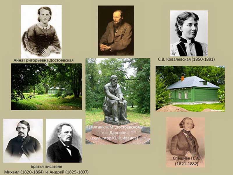Андрей Достоевский был сыном младшего брата писателя.