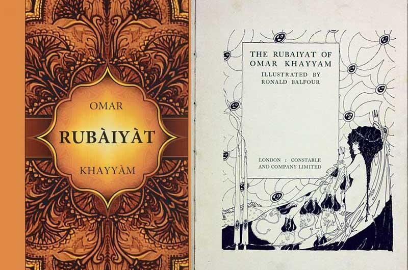 «Рубайат» — так называлась книга со стихами известнейшего ученого и философа Омара Хайяма.