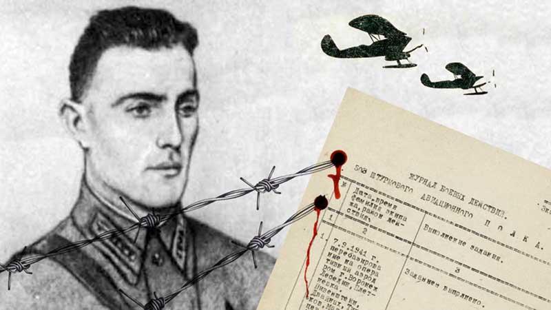Известного подполковника Бориса Пивенштейна реабилитировали через 67 лет после заочной казни Советского Союза и через 75 лет после смерти в концентрационном лагере Штуттгоф