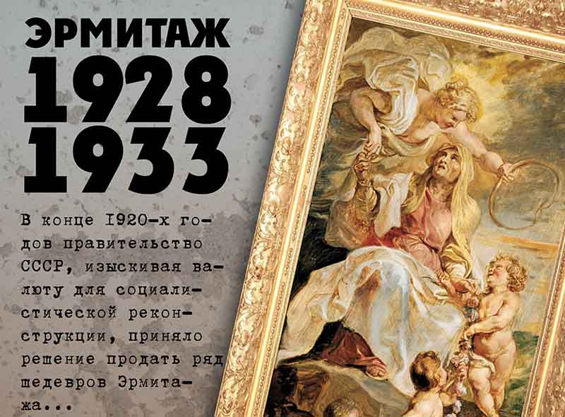 В 1929 году в Советском Союзе началась индустриализация.