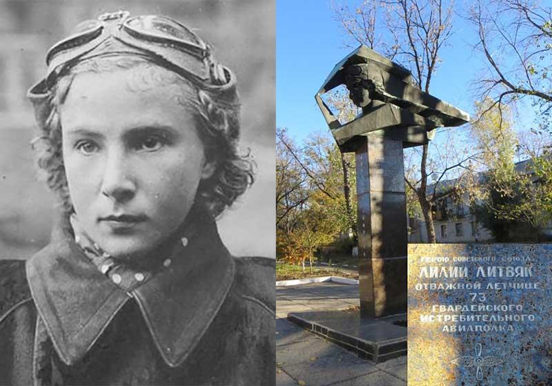 Лишь в 1971 году останки летчицы были найдены юными учениками Краснолучской школы у деревни Дмитровка.