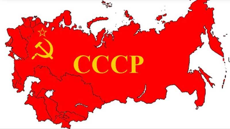название самой страны было СССР.