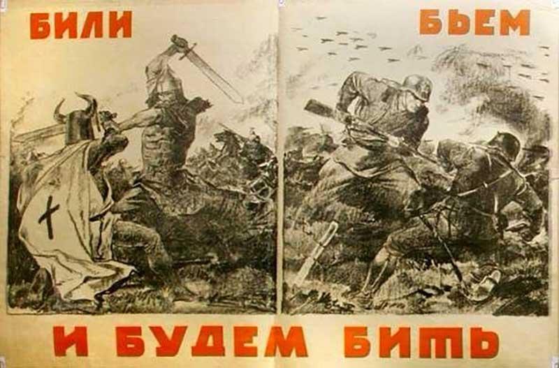 Пресса же была источником советских пропагандистских настроений и должна была побуждать народ на борьбу с фашистами