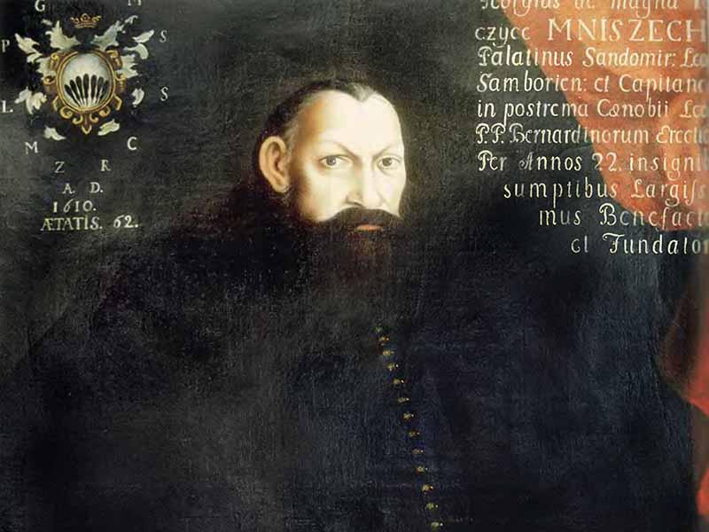 , польский воевода Юрий Мнишек.