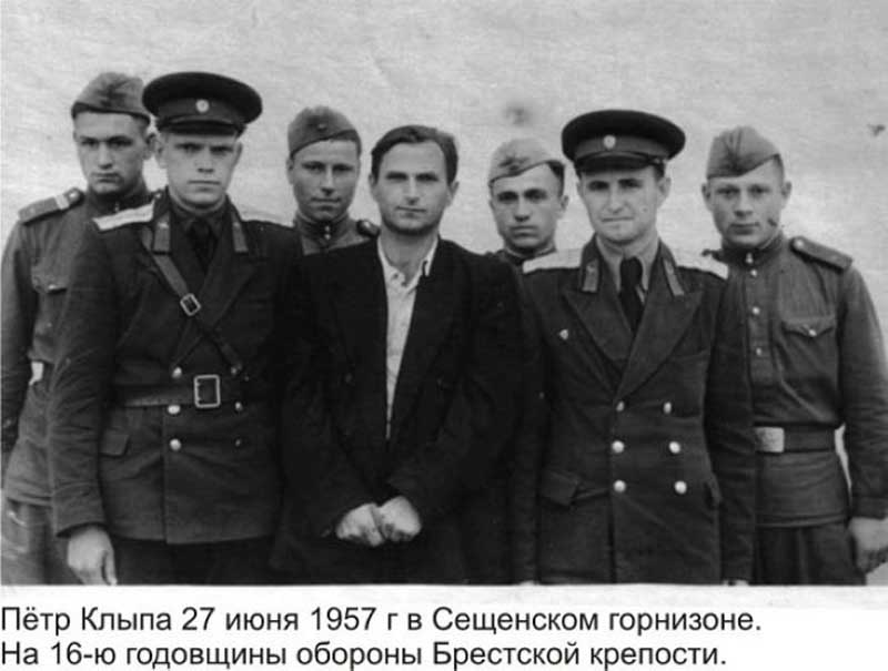 После войны Клыпа ступил на криминальную дорожку, связавшись со школьным другом Львом Стотиком.