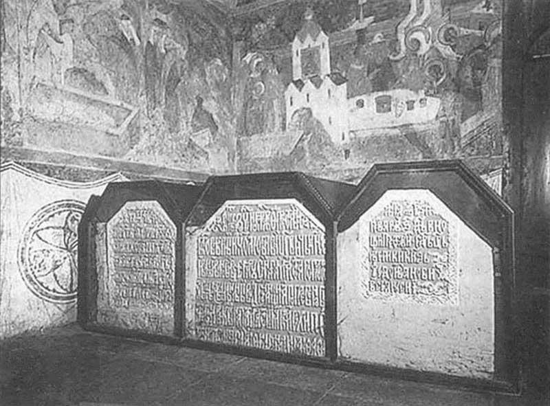 В 1963 году в соборе при Кремле провели весьма жуткую, но интересную процедуру — вскрытие гроба Ивана Грозного