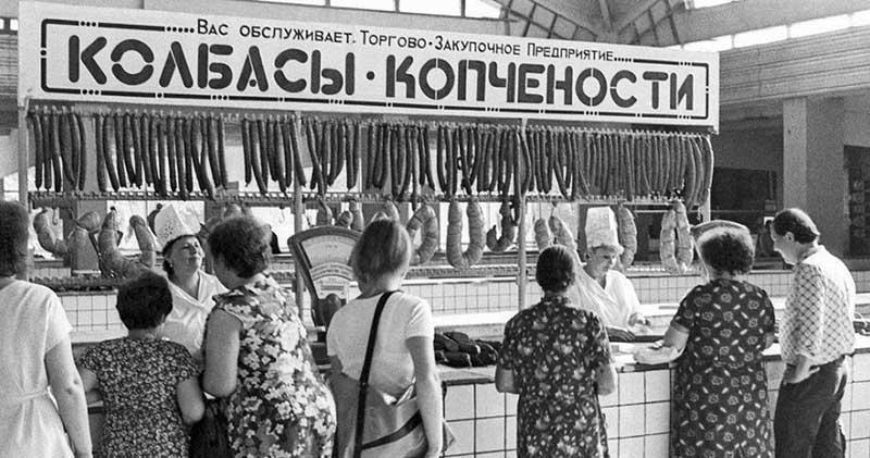 Но в последнее время «Докторская» колбаса стала больше напоминать ту самую, которую изготавливали в 1936 году.