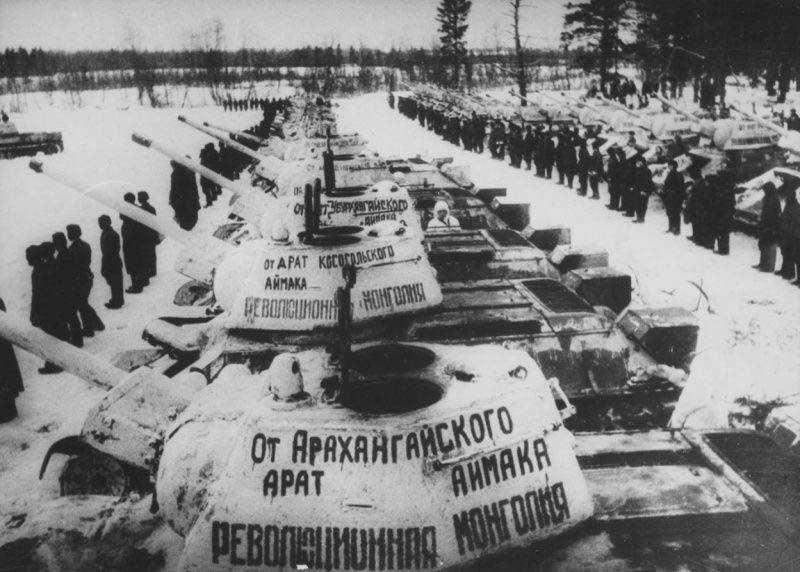 Мало кому известно, что первым государством, которое в официальном порядке объявило о помощи СССР после начала ВОВ, была Монголия.