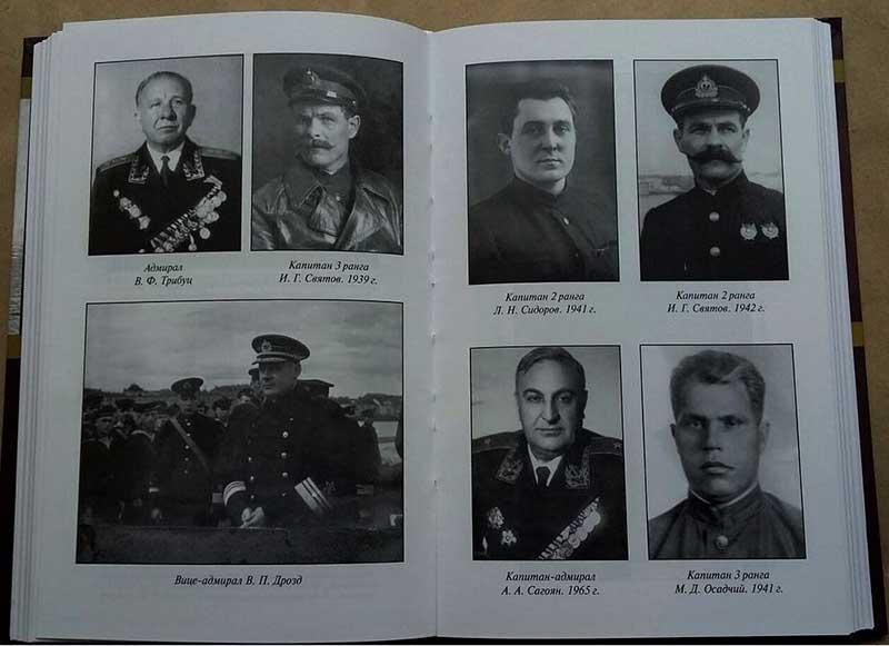 ВОВ Святов встретил в должности командира крейсера «Максим Горький».
