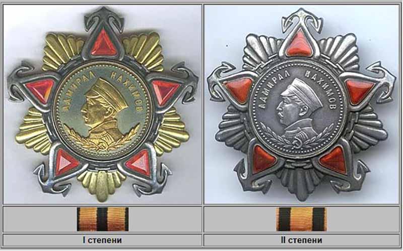 Орден Нахимова первой степени